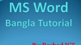 ms word bangla tutorial by rashed ict part 1