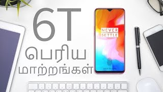 OnePlus 6T | Mobile News