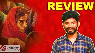 """GANGS of MADRAS"" Movie Review | Tamil"