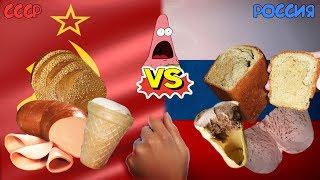 Качество продуктов в СССР и сейчас! Видео которое должен увидеть КАЖДЫЙ!