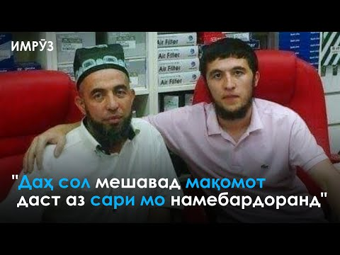 ▶️Барномаи хaбарии ИМРӮЗ - 15.02.2021 | AZDА TV | برنامه ای خبری امروز اخبار تاجیکستان