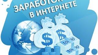 Атакуй и зарабатывай BTC - без вложений. ПРОВЕРЕННО - Платит!