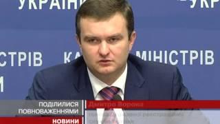 У Мін'юсті прагнуть поділитися своїми повноваження...(Читати на сайті: http://24tv.ua/home/showSingleNews.do?u_minyusti_pragnut_podilitisya_svoyimi_povnovazhennyami_z_notariusami&objectId=358060 ..., 2013-08-05T18:00:52.000Z)