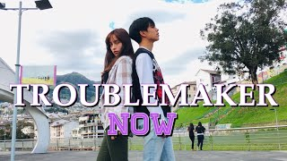 Trouble Maker - '내일은 없어 (Now)' | Dance Cover lol