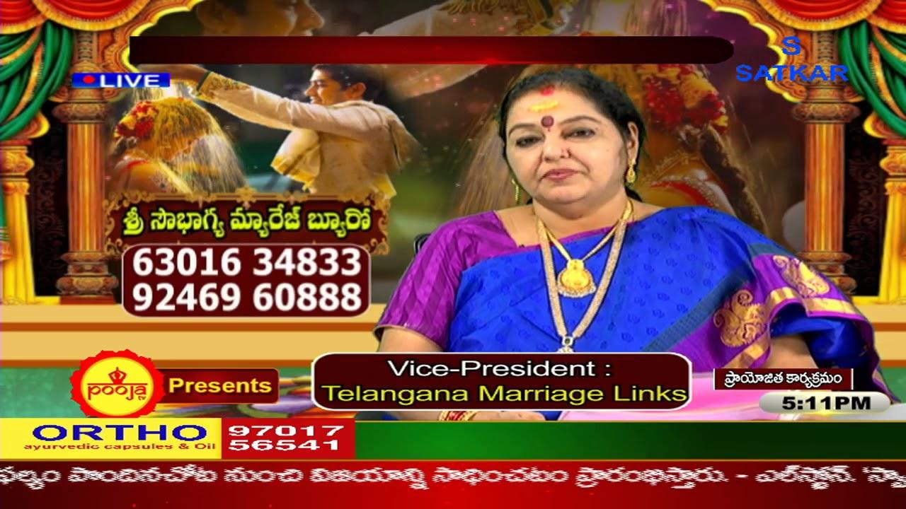 Sri Sowbhagya marriage beuro 13-06-2018