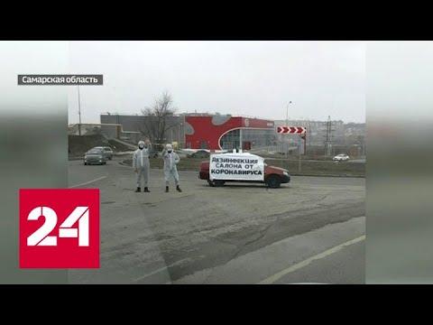 Вирус обмана: липовые тесты и странные дезинфекторы - Россия 24