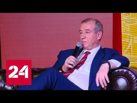 Скандалы и разгильдяйство: иркутяне ждали отставку Левченко - Россия 24