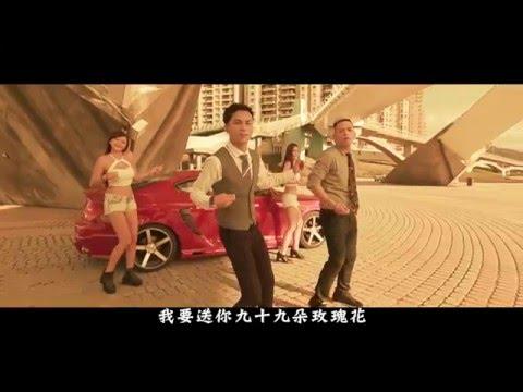 Under Lover 癡情玫瑰花 官方完整版 Official MV - YouTube