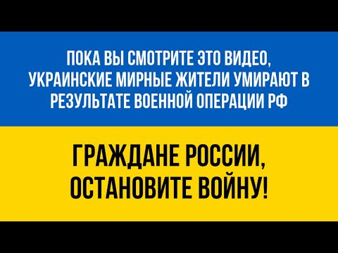 Max Barskih (uploaded today on youtube 1,486,204 views -google translate does not work) https://www.