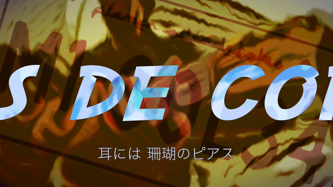 No.18 定直慎一郎/M1-S0L34〜シニチーロ・ジョジーキ/カンテス・デル・ピジャージョ