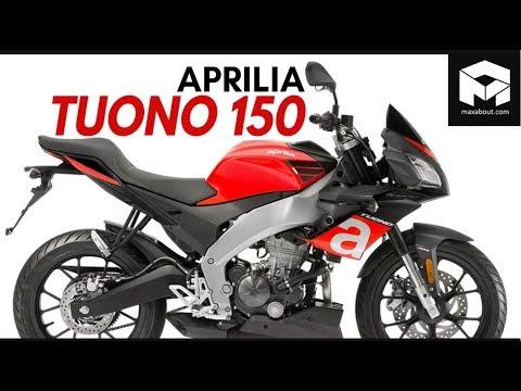 Aprilia Tuono 150 Specs & Price in India [Expected]