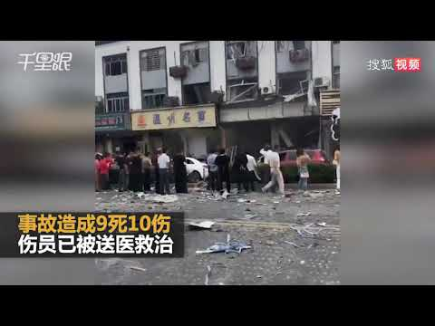 视频:无锡一小吃店发生燃气爆炸致9死10伤