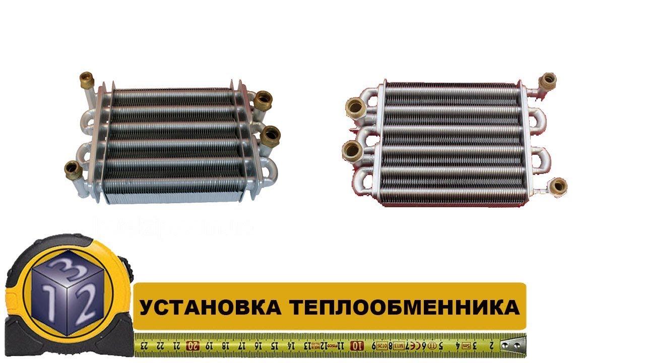 Теплообменник как установить Пластинчатый теплообменник Alfa Laval T20-BFM Таганрог