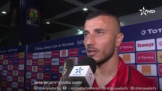 #كأس_إفريقيا_للأمم|مصر2019|#غانم_سايس لاعب المنتخب الوطني المغربي بعد الفوز على الكوت ديفوار