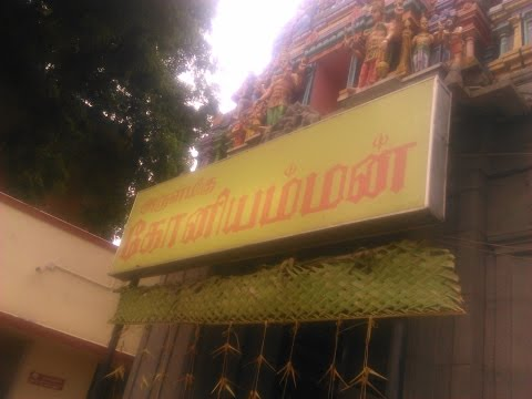 Koniamman Temple Song, Coimbatore TN, India on June 2016