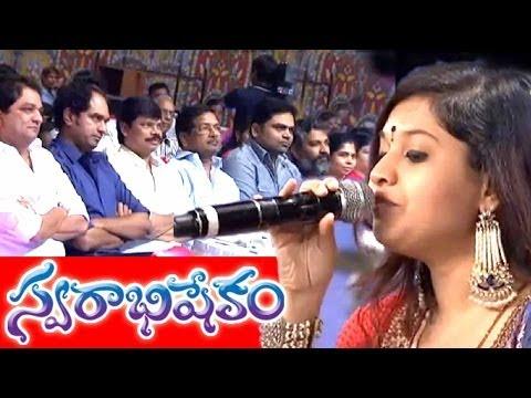 Swarabhishekam - స్వరాభిషేకం - 12th January 2014 (Watch with all tollywood legends)