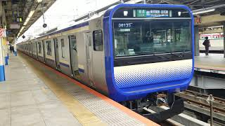 E235系1000番台(J-09+F-11)横須賀線普通逗子行横浜駅発車
