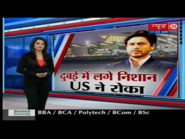 US Customs Apologise for Detaining Shah Rukh Khan at the Airport