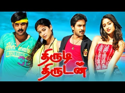 Tamil Love Movies  || Ileana D'cruz Tamil  Movies ||   Tamil Movies