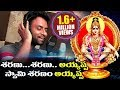 Most Popular ayyappa Song || Biggest Hit Sharanu Sharanu Ayyappa || Hemachandra,Raghu ram
