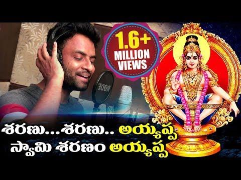 most-popular-ayyappa-song-||-biggest-hit-sharanu-sharanu-ayyappa-||-hemachandra,raghu-ram