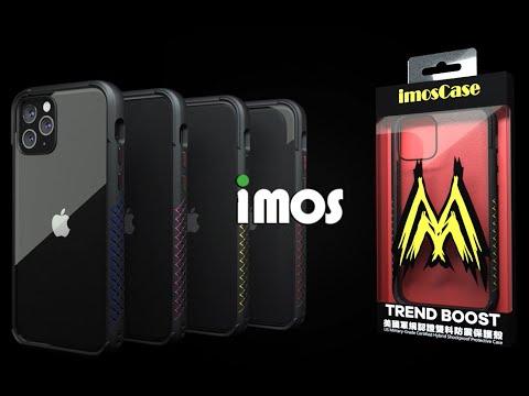 imos黑潮-M系列 美國軍規防摔殼