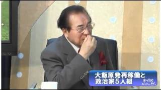 愛川欽也パックインニュース 2012年4月15日 kinkin.tv ◇北朝鮮打ち上げ...