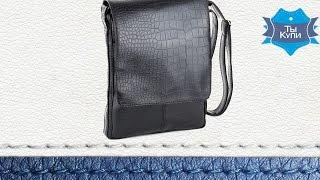 Мужская сумка-планшет с тиснением Кайман черная купить в Украине. Обзор