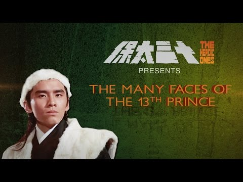 """""""The Heroic Ones"""" Presents The Many Faces of the 13th Prince"""