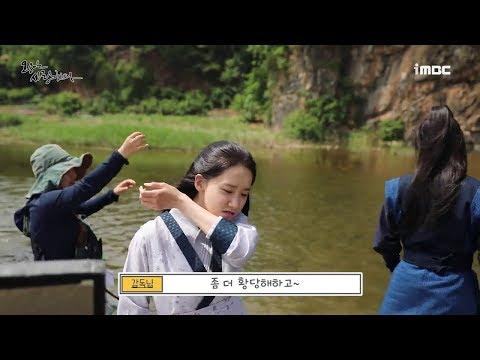 [Making Film] 170905 Im Yoona, Hong Jonghyun - 'The King In Love' (720p)