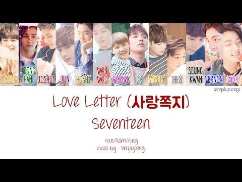 SEVENTEEN [세븐틴] - Love Letter [사랑쪽지] (Color Coded Lyrics | Han/Rom/Eng)
