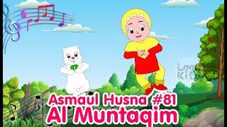 ASMAUL HUSNA 81 - AL MUNTAQIM   Diva Bernyanyi   Lagu Kita