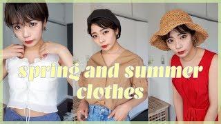 22afc21fa737 大人計画最近の購入品8着紹介ネットで買える韓国春夏ファッションアイテム