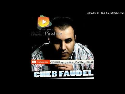 Cheb Faudil Avec Lacolombe 2017 - [MILIEU MILIEU] Live Djawhara+ @ nadir patchika