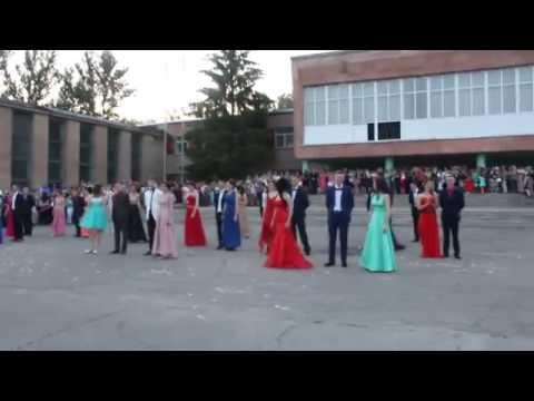 Випускний вальс,  учнів Богодухівського ліцею №3 (28.05.2016)