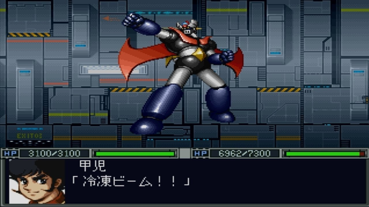 shin super robot taisen