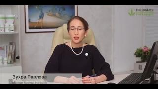 желтые таблетки видео Гербалайф НовоЛайф
