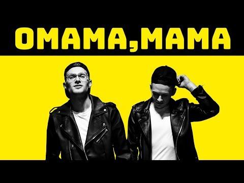 POP DU - O Mama, Mama (2018)