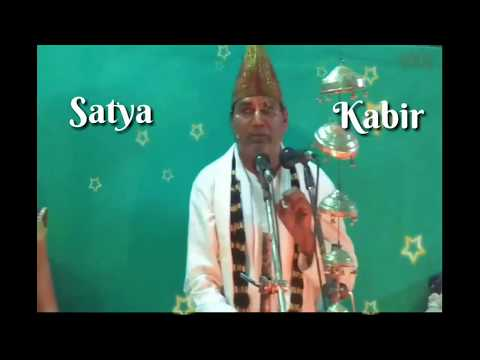 Kabir Saheb Ki Pravachan Prakash Muni Saheb Part 2