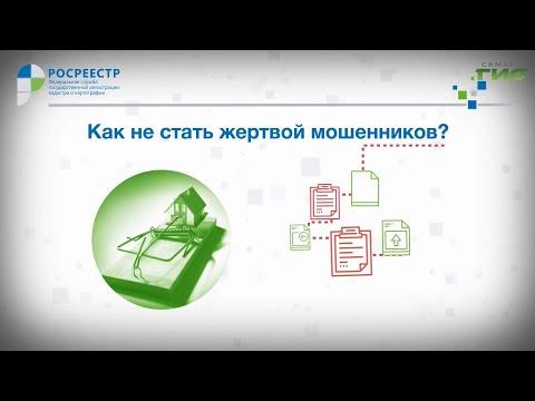 """""""Город С"""" от 17.09.2020"""