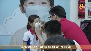 淡滨尼西幼儿园孩童获赠礼包 内含特别防霾口罩