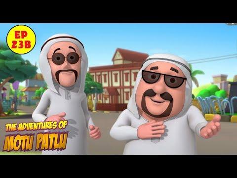 Motu Patlu | Body Guard | Best Cartoon For Kids thumbnail