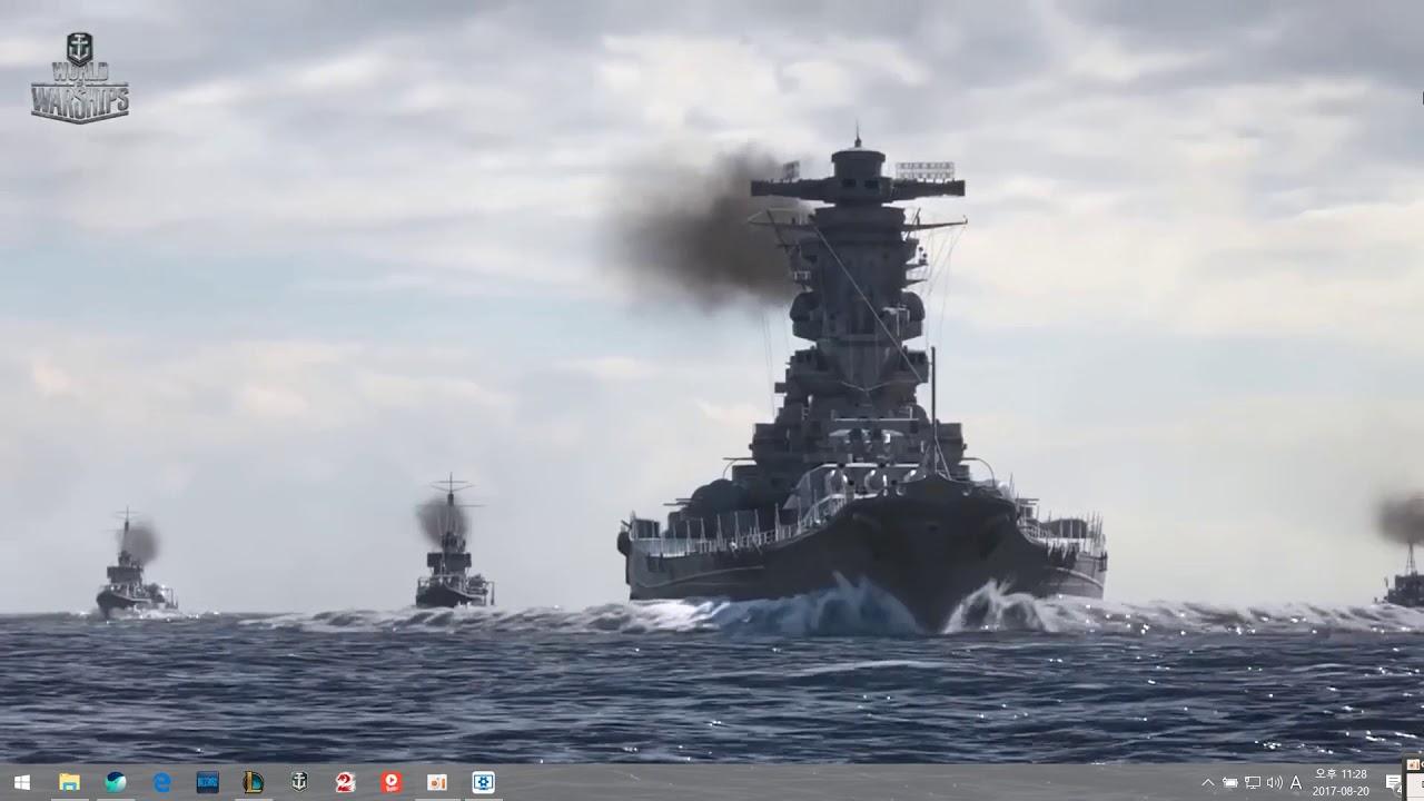 웰페이퍼엔진 - world of warships yamato last battle - YouTube