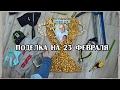 Поделка для папы на 23 февраля / Rita Rylikova