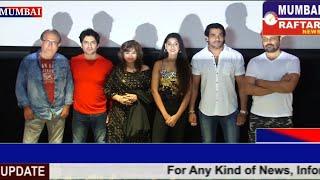 trailer-launch-of-hindi-movie-bagpat-ka-dulha