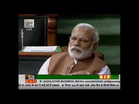 Shri Arun Jaitley's reply on the finance bill, 2017:  22.03.2017