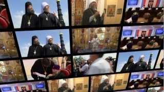 Презентация информационного отдела Тульской епархии(Видео-презентация информационного отдела Тульской епархии, исполняющего функции епархиальной пресс-служб..., 2013-02-21T11:25:20.000Z)