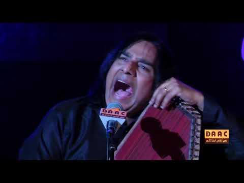 Ustad Shafqat Ali Khan ( Raag Malkauns) Classical Singer