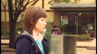 Extract from the movie, Koukou Debut.