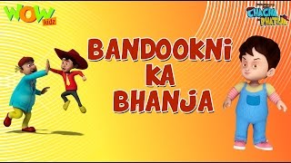 Bandookni Ka Bhanja - Chacha Bhatija - 3D Animation Cartoon for Kids - As seen on Hungama TV